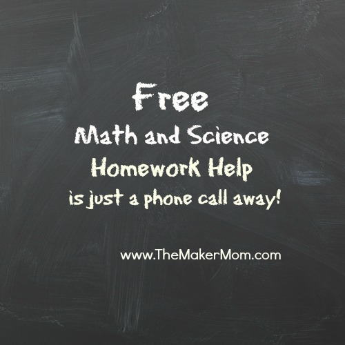 Rose hillman math homework help